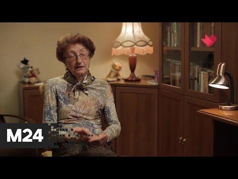 """""""Тайны кино"""": Станислав Любшин - Москва 24"""