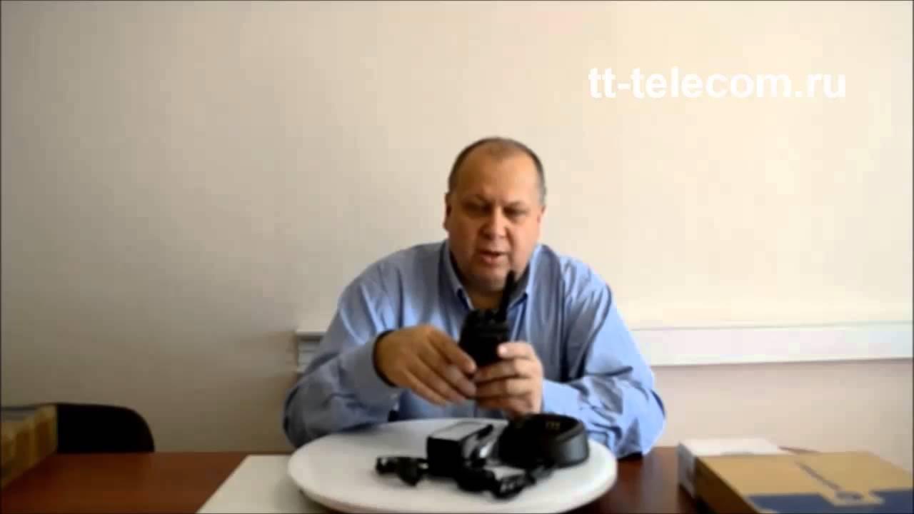 Розыгрыш! Выиграй комплект раций! MOTOROLA TLKR T80 Extreme - YouTube