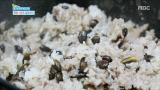 [Happyday] Recipe : rice with …