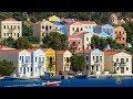 Meis Adası - Yunanistan (Bizim Rotamız)