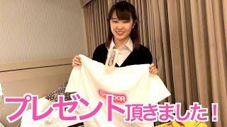 視聴者さんがユニバまでプレゼントを届けてくださったので早速開封!!【ココロマン普段の様子】 thumbnail