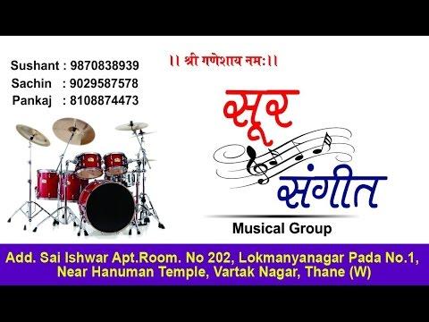 Sur Sangit Musical Group Thane Ganpati Title Songs