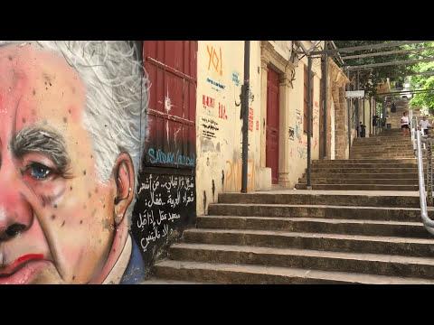 Walking Old City of Beirut
