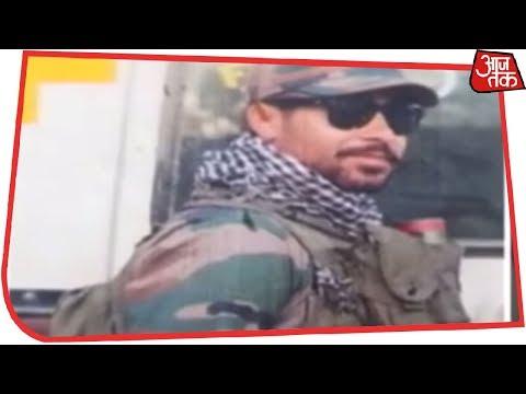 Bulandshahr के SSP का किया गया तबादला | Breaking News