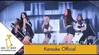 [Karaoke] Love Potion - GAIA