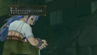 PS3「テイルズ オブ シンフォニア ユニゾナントパック」キャラPV リーガル
