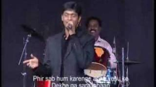 Hindi Christian Worship Song :: Neele Aasmaan Ke Paar