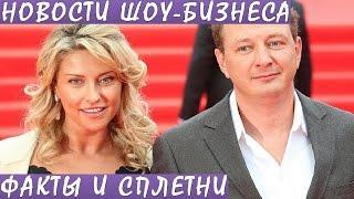 Бывшая жена Марата Башарова заявила, что он для нее умер. Новости шоу-бизнеса.