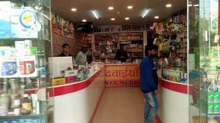 JANTA MEDICOS 24 HOURS PHARMACY