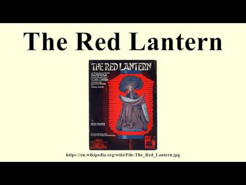 The Red Lantern