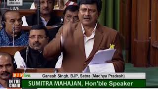 Shri Ganesh Singh on the Constitution (One Hundred and Twenty-third Amendment) Bill 2017