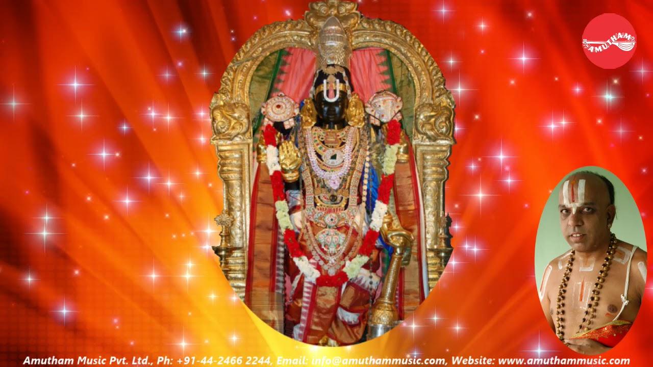 Shree sharanaghthi gadyam by manasi prasad prof. M. A.