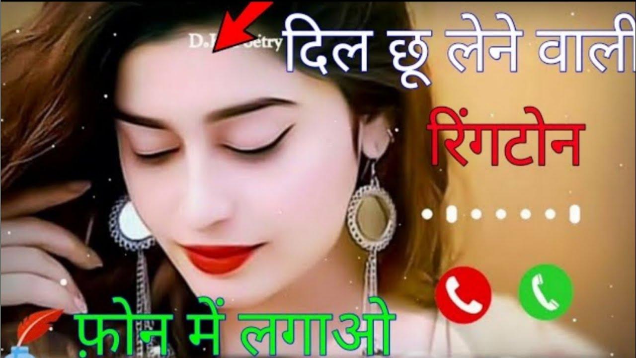 New Mobile Ringtone 2021,Mobile Ringtone Hindi Song Ringtone 2021 Ringtone 2021 Tik tok Ringtone bgm