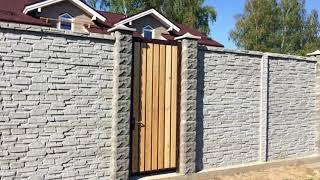 Pomysł Na Biznes Produkcja ogrodzeń betonowych