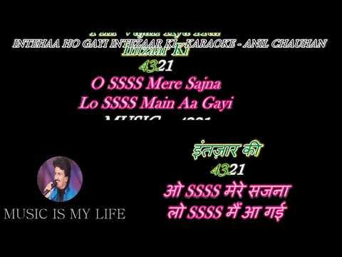 Inteha Ho Gayi Intezaar Ki - Karaoke With Lyrics Eng.& हिंदी