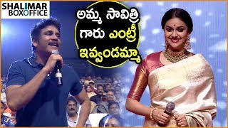Keerthy Suresh Superb Entry At Mahanati Movie Audio Launch | Samantha | Vijay Devarakonda thumbnail