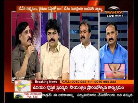 Pawan Kalyan As Cotton Rayudu On Handloom Weavers Problems|PK Comments|News And Views||Part 2