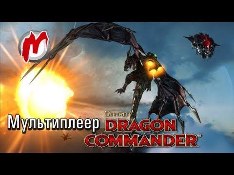 Бесплатные MMORPG онлайн игры