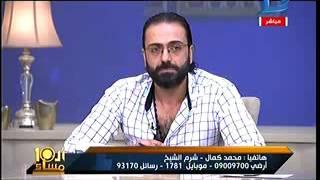 محمد كمال يتحدى: «ليس هناك معتقل واحد في مصر»