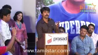 Adhagappattathu Magajanangalay Movie Tariler Launch