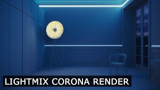 Light Mix в Corona Render и 3Ds Max | Уроки для начинающих