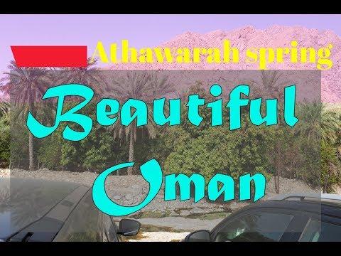 OMAN TRAVEL - Al Thowarah Hot Spring - Nakhal Oman