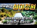 [국내여행 추천]밀양위양지 경남여행지 데이트코스 no1. 밀양여행 - YouTube