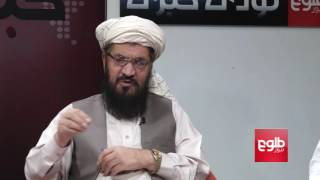 TAWDE KHABARE: Govt, Hizb-e-Islami Expected To Resume Talks
