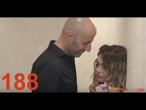 Xabkanq/Խաբկանք-Episode 188