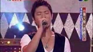 20070729 校園歌喉戰 年度總冠軍 韋禮安--You Are Beautiful