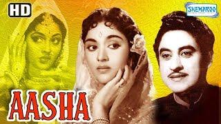Vyjayanthimala Popular Movie 'Aasha' (HD) (1957) Hindi Movie - Kishore Kumar - Best Classic Movie