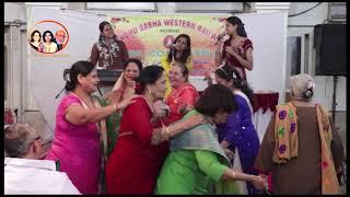 Sindhi Lada Melody -Rakh Sandili a -- Drishika Advani and others from Hojmalo Band-