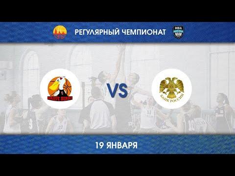 РГПУ - БАНК РОССИИ (19.01.2019)