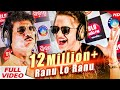 Download Ranu Lo Ranu || A Masti SONG by Papu Pom Pom & Asima Panda || Exclusive on 91.9 Sarthak FM MP3 song and Music Video