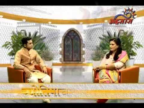 Ahsas Zindagi Ka  With Jyotishacharya Rakhi (Tarot card reader)