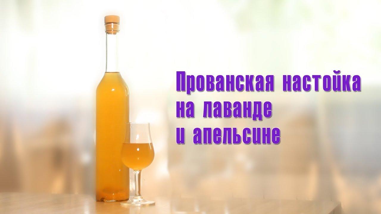 Самогонная настойка на апельсине самогонный аппарат феникс купить в москве