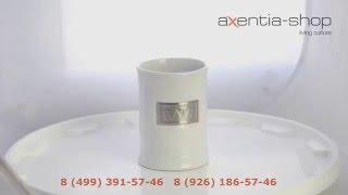 Baixar Стакан для зубных щеток AXENTIA Lyon