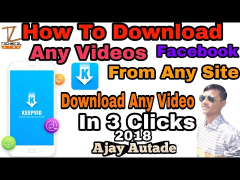 How To Download Any Video From Any Site.? Download Any Videos For Free /KeepVid Aap Review By Ajay