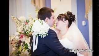 Свадьба Сергея и Анастасии в Царицыно