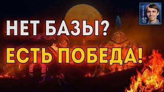 ЖЕСТКИЕ СТЫЧКИ: Как побеждают в StarCraft II без единой базы