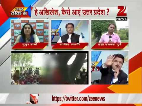 Akhilesh Yadav accuses media of highlighting news in other reference