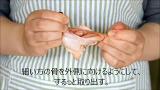 植物性飼料のみで若鶏を生産する秋川牧園では、その他いろんな鶏レシピ...