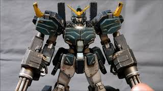 MG Gundam Heavyarms Custom EW
