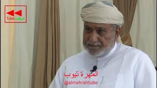 العميد علي سالم الحريزي هذا هو دور سلطنة عمان في المهرة