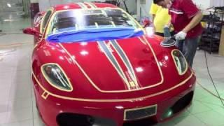 G Guard Car Polish & Coating Malaysia ( Ferrari F430 ) Petaling Jaya