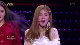 여자 아이들(G)I-DLE - Senorita[열린음악회/Open Concert].20190317 mp3