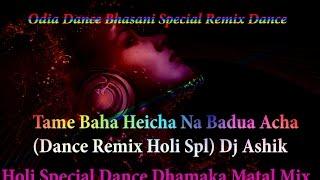 Tame Baha Heicha Na Badua Acha (Dance Remix Holi Spl) Dj Ashik
