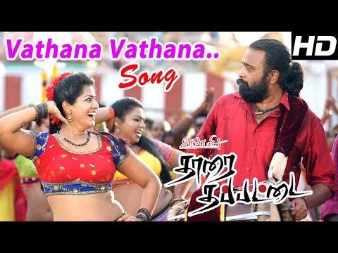 Tharai Thappattai Tamil Movie Songs   Vathana Vathana Vadivelan Song   Varalaxmi   Sasikumar