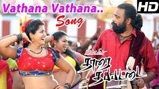 Tharai Thappattai Tamil Movie songs | Vathana Vathana vadivelan song | Varalaxmi | Sasikumar
