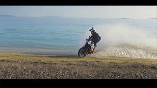 NAXOS : KTM 1090 Adventure R